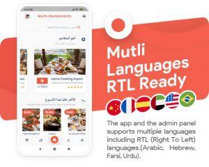 App feature: Multi Languages